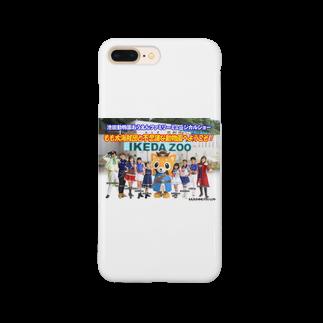momotakaizokudanの池田動物園ミュージカル Smartphone cases