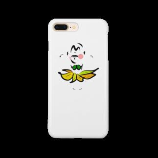 MOOのアロハザル Smartphone cases