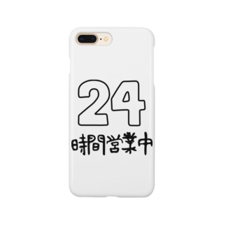 ChaiDerLinの24 Smartphone cases
