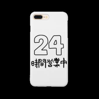 ChaiDerLinの24 Smartphone cases
