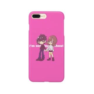 かっぷる Smartphone cases