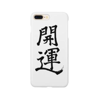 「開運」 Smartphone cases