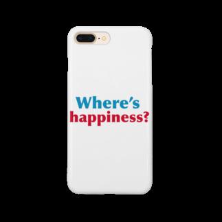 竹下キノの店の 幸せを探せ! Smartphone cases