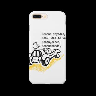 Kinako's factryの関西のこトリ Smartphone cases
