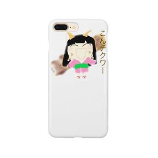 座敷わらしちゃん(ダジャレ編) Smartphone cases