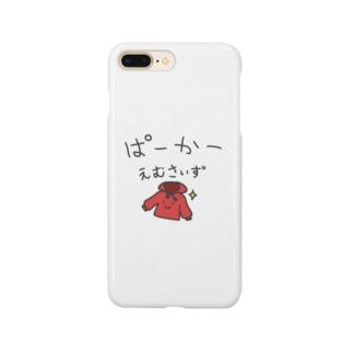 ぱーかー えむさいず Smartphone cases