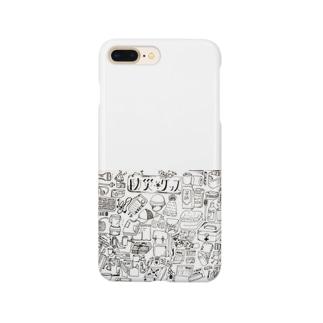いつもの「モノ」がいちばん Smartphone cases