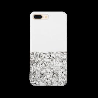 曖昧模糊なデザインショップのいつもの「モノ」がいちばん Smartphone cases