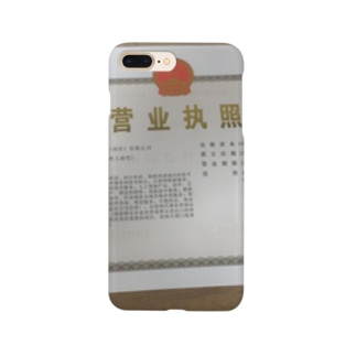 哈牛桥智能科技 Smartphone cases