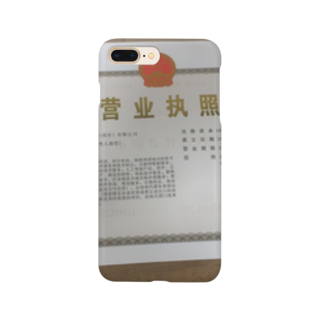 哈牛桥智能科技and泽原形象工作室の哈牛桥智能科技 Smartphone cases