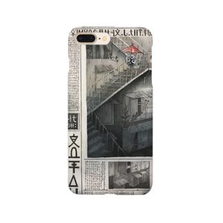えぐみ町2丁目新聞 Smartphone cases