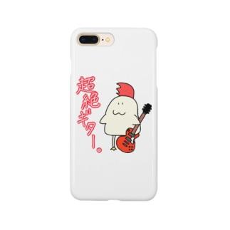 ギタリストの鳥ちゃん Smartphone cases