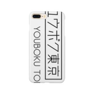 スマホケース Smartphone cases
