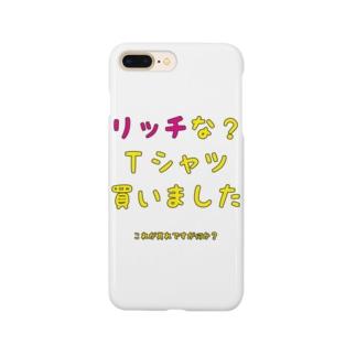 Drecome_DesignのリッチなTシャツ買いました Smartphone cases
