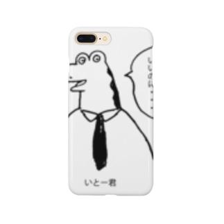 いとー君 1 Smartphone cases