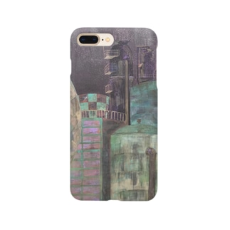 mystery Smartphone cases