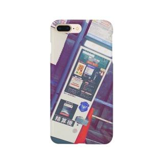 精算機 Smartphone cases