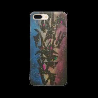 Kaoru Shibuta 渋田薫のDesert Road Smartphone cases