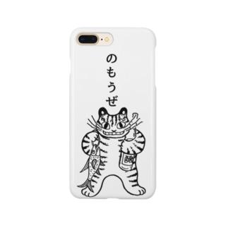 酒飲み猫 Smartphone cases
