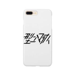 型ニハマラナイ Smartphone cases