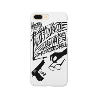so・dan・kon Smartphone cases