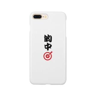 開運的中グッズ Smartphone cases
