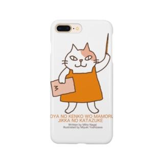 み〜先生 Smartphone cases