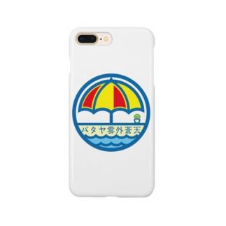 パ紋No.3408 パタヤ雲外蒼天 Smartphone cases