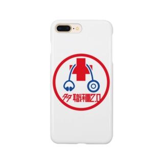 パ紋No.3409 多職種2.0 Smartphone cases