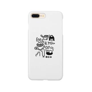 ぶっだ Smartphone cases