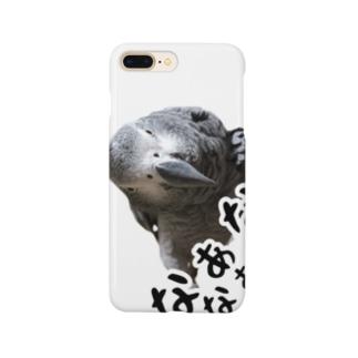 なぁなぁインコ(三重弁) Smartphone cases