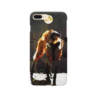 犬よ、叫べよ、家畜共。 Smartphone cases