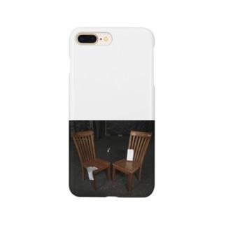 アトリエの白いやつ Smartphone cases