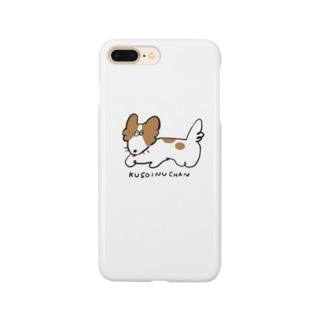 くそいぬちゃん Smartphone cases
