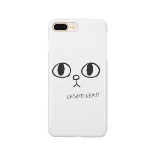 DESUYONEKO|Big Mukanshin(無関心デカ顔) Smartphone cases