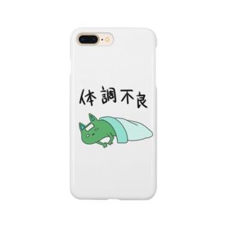 顔が緑色のネコ Smartphone cases