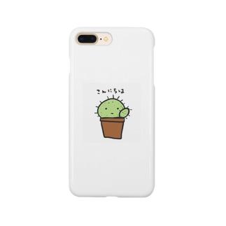 サボテンくん Smartphone cases