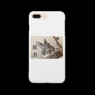 なべじょうのお店の無言の圧力シリーズ Smartphone cases