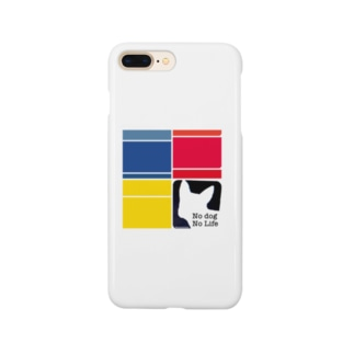 No dog, No Life! Bostonterrier  Smartphone cases