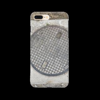 shonkunのどこかのまんほーる Smartphone cases
