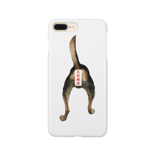 chihirockの土足厳禁犬 Smartphone cases