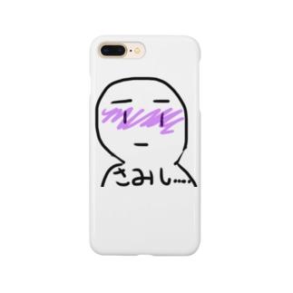 寂しい… Smartphone cases