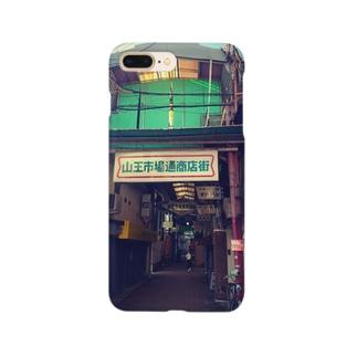 アーケードという聖堂 Smartphone cases