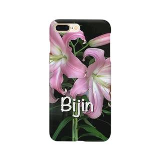 漆黒月下美人 Smartphone cases