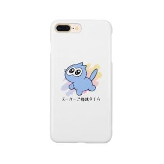 スーパーご機嫌タイムネコちゃん Smartphone cases