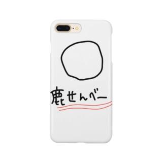 鹿せんべー Smartphone cases