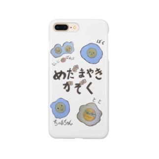 めだまやき家族 Smartphone cases