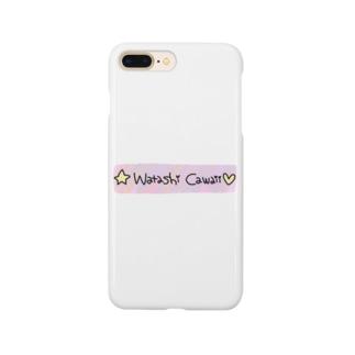 私可愛い♡ロゴ Smartphone cases