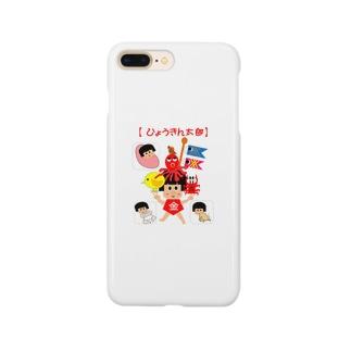 ひょうきん太郎の幼少期 Smartphone cases