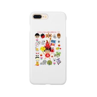 ひょうきん太郎と仲間たち Smartphone cases